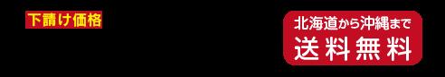 パンフレット制作のアリキヌのロゴ